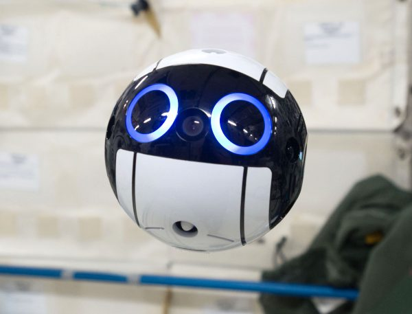 Cutest floating drone ever